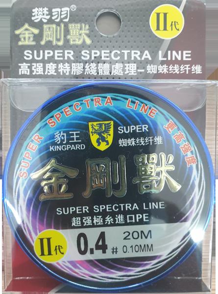 Dây Braid PE Spectra